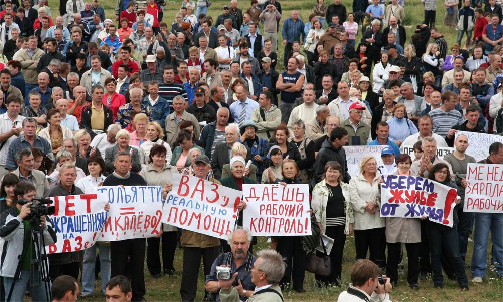 Профсоюз «Единство» подал в суд на АвтоВАЗ