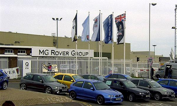 MG Rover может возобновить производство