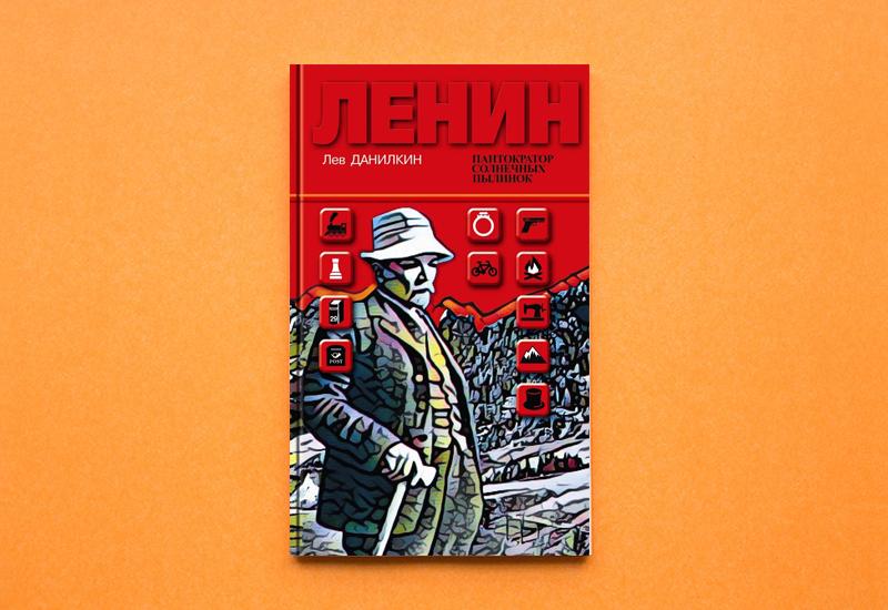 Фото: пресс-служба издательства «Молодая гвардия»