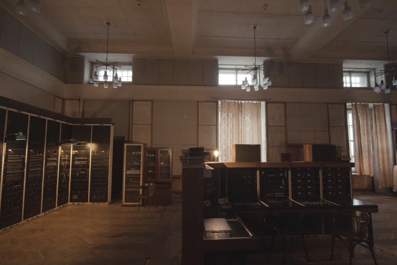 Дом Радио