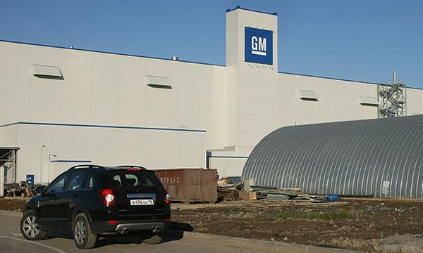 Концерн General Motors отказался продавать завод в Санкт-Петербурге