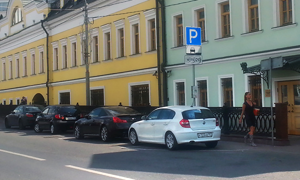 Москва заработала на платных парковках более 7,6 миллиарда рублей