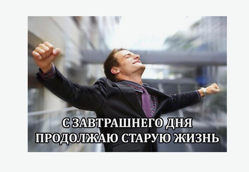 Фото: memepedia.ru