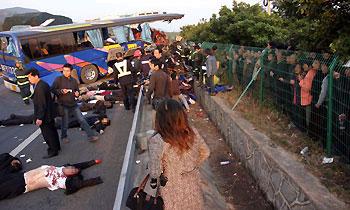 В Перу столкнулись 2 автобуса