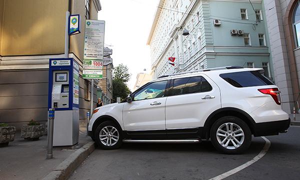 В 10 районах на севере Москвы хотят ввести платную парковку