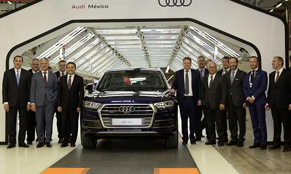 Audi открыла новый завод в Мексике, где будет выпускать Q5 для России