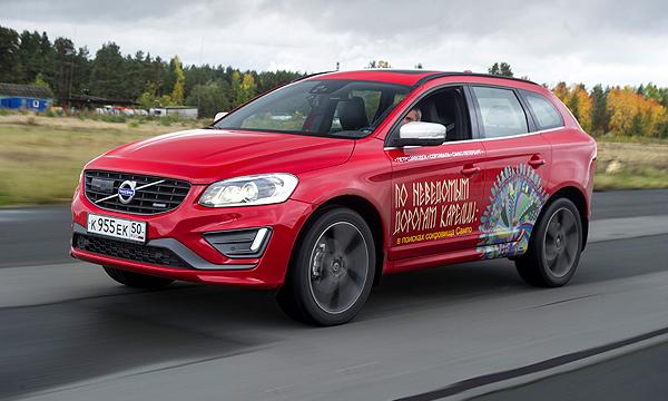 Вот такая Калевала. Тест-драйв Volvo 2014