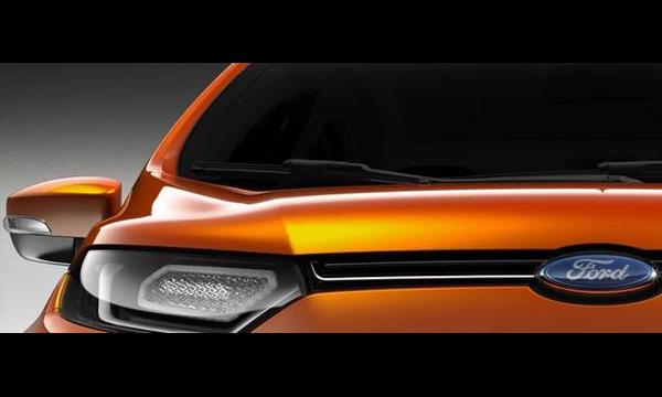 В Ford показали тизер новой глобальной модели