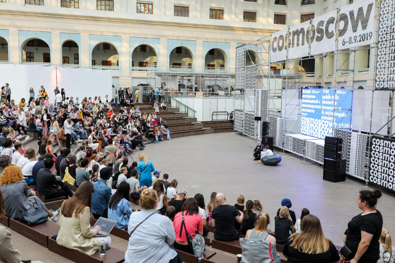 Фото: пресс-служба Cosmoscow