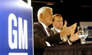 Цена акций General Motors упала до самого низкого за 54 года уровня