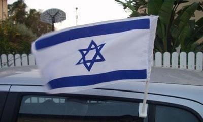 Сотрудник посольства Израиля протаранил автомобиль в Москве