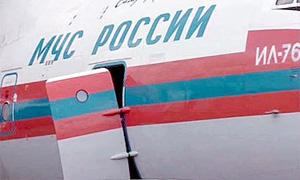 Самолет Ил-76 МЧС России доставил в аэропорт Домодедово 14 россиян, пострадавших в результате автокатастрофы во Вьетнаме