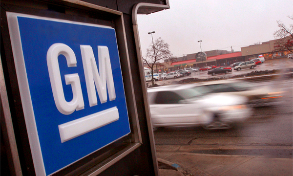 Женское дело: как GM переживает главный отзыв века