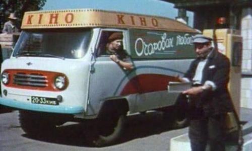 Автомобили в кинофильме «Королева бензоколонки» (1962 год)