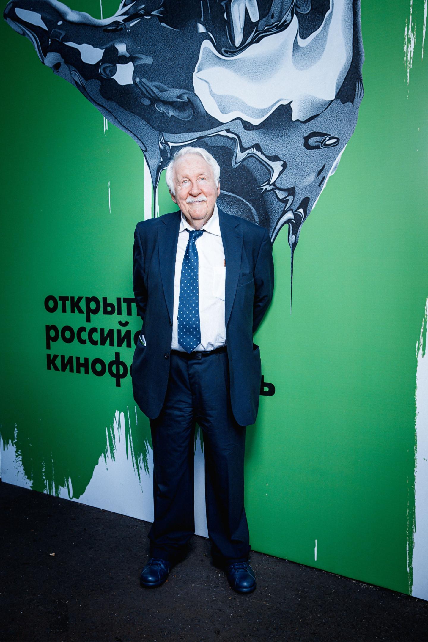 Андрей Хржановский