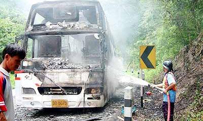 В результате пожара в автобусе погибли 5 человек и более 20 были госпитализированы