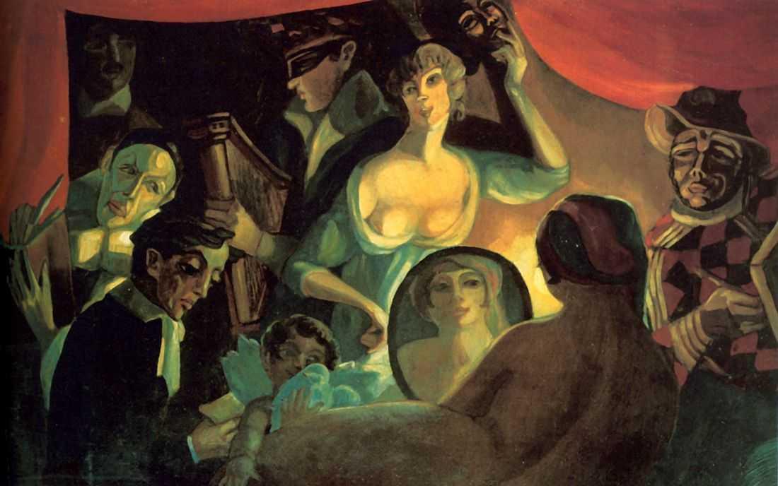 С.Ю. Судейкин. «Моя жизнь», 1916