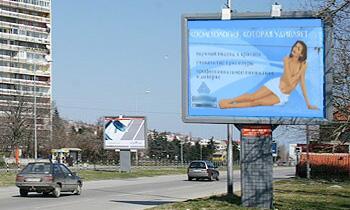 С автодорог уберут всю «опасную» рекламу