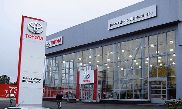 Компания Major стала дилером Toyota