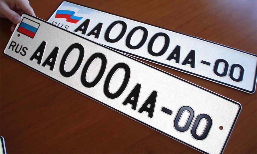 В Петербурге раскрыт цех по производству поддельных номеров