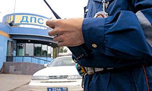 Штраф за управление автомобилем без регистрации вырастет в 10 раз