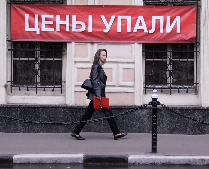 Анализ недвижимость в россии