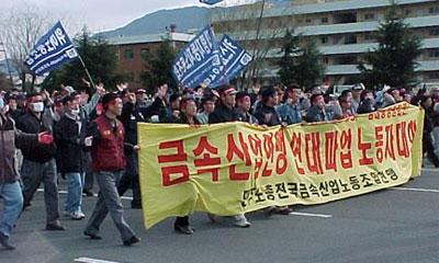 Работники компании GM-Daewoo недовольны повышением зарплаты
