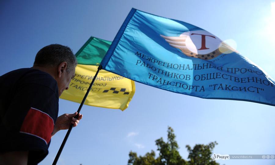 Столичные таксисты провели акцию протеста против новой реформы