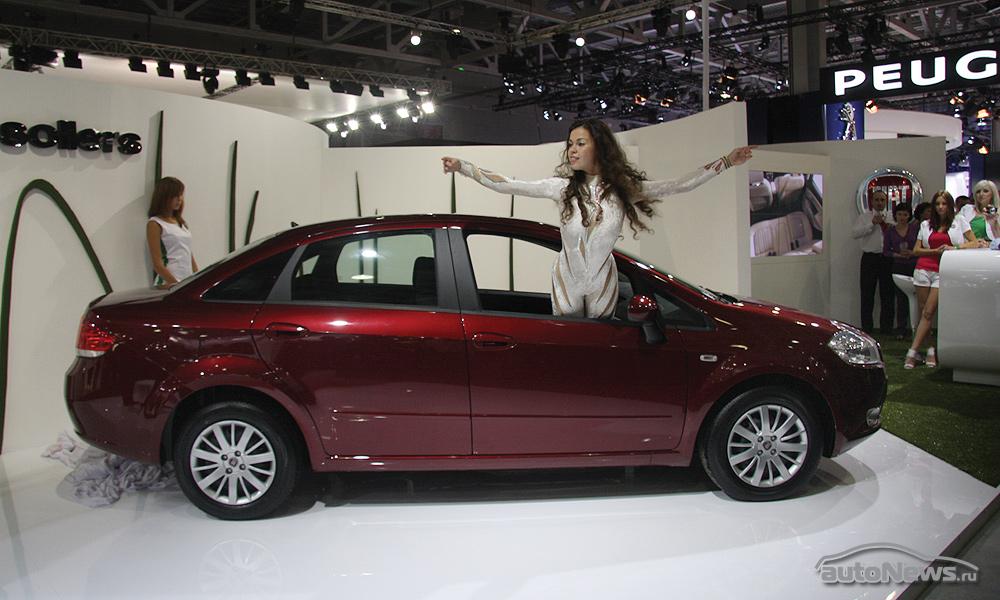 В России началось производство FIAT Linea