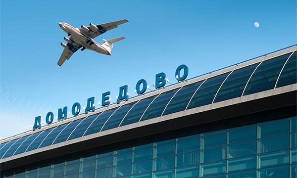 В Домодедово прокомментировали инцидент с парковкой за 16 тысяч рублей