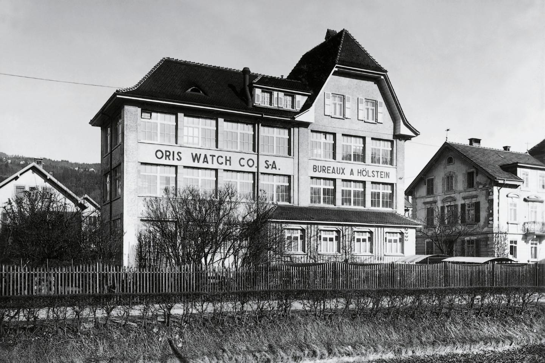 ФабрикаOris, Хельштайн, Швейцария. Архивное фото