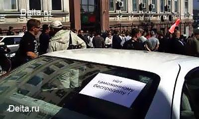 Дальневосточники блокировали работу таможни