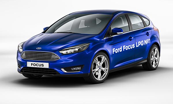 Ford выпустил в России партию Focus на газу
