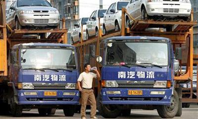 Fiat разрывает сотрудничество с китайской Nanjing Automobile