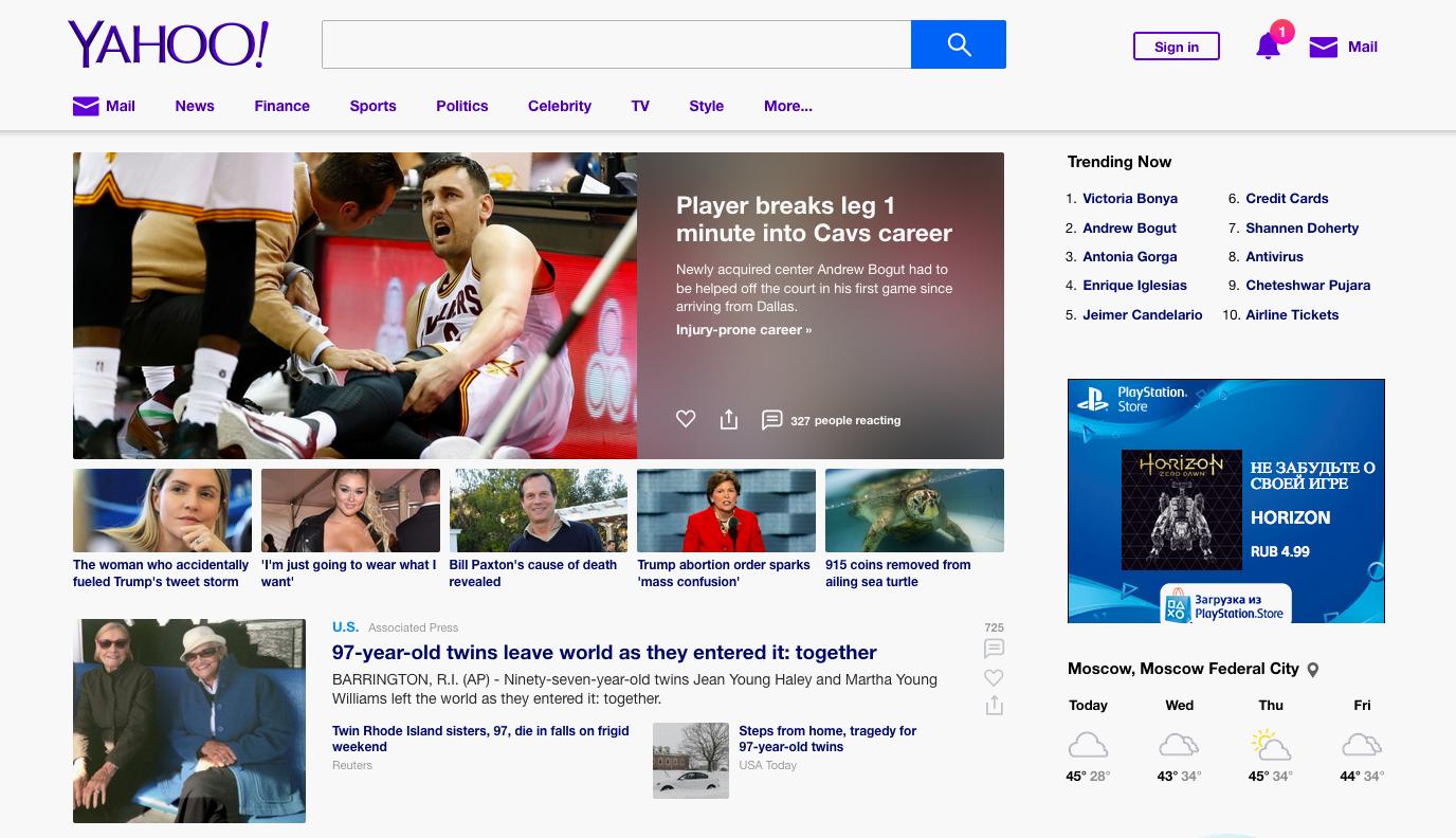 Официальный сайт компании Yahoo