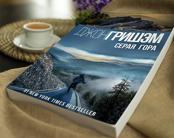 Свобода от и свобода для: главные книги этой зимы