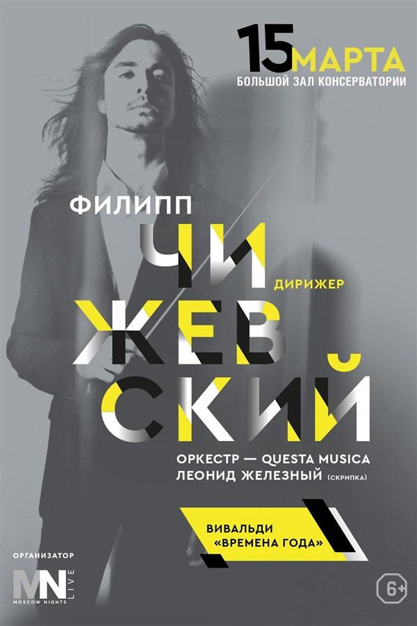 Фото: mosconsv.ru