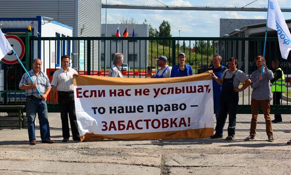 Рабочие на заводе автокомпонентов в Санкт-Петербурге начали забастовку