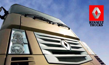 РусПромАвто хочет создать СП с Renault Trucks