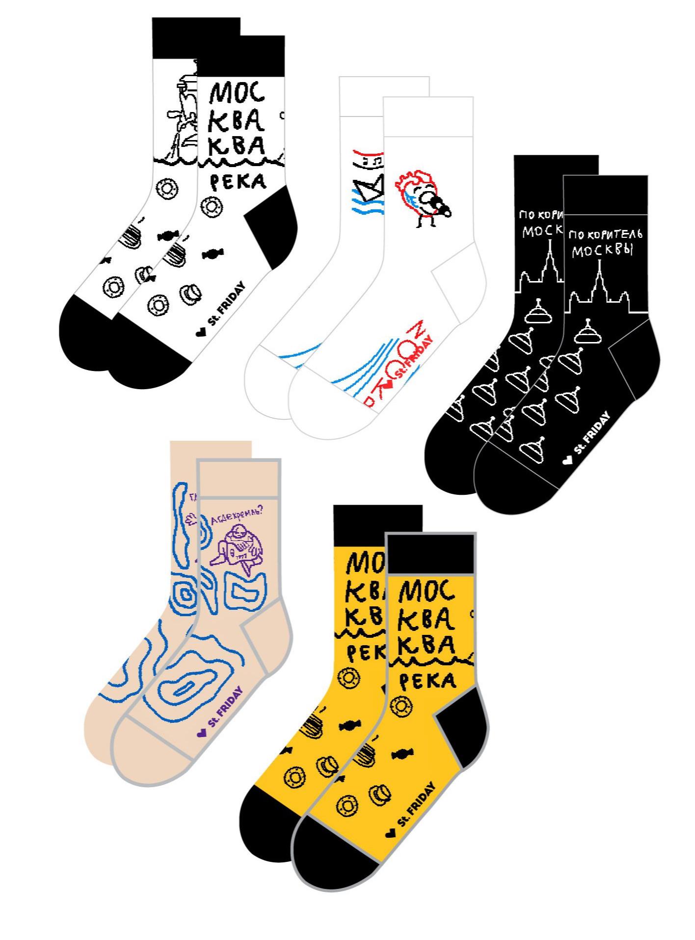 Набор носков St.Friday Socks с принтами в честь Москвы, 2499 руб. (myfriday.ru)