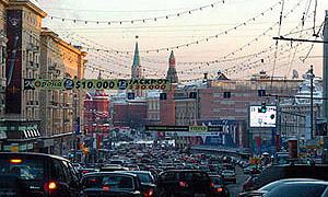 Въезд в центр Москвы будет стоить 250 долларов