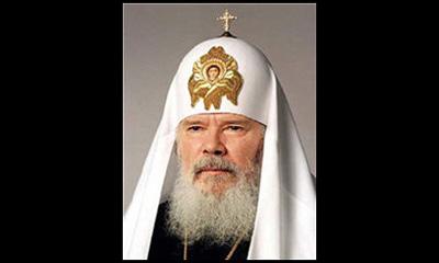 Сегодня центр Москвы будет перекрыт из-за похорон Алексия II