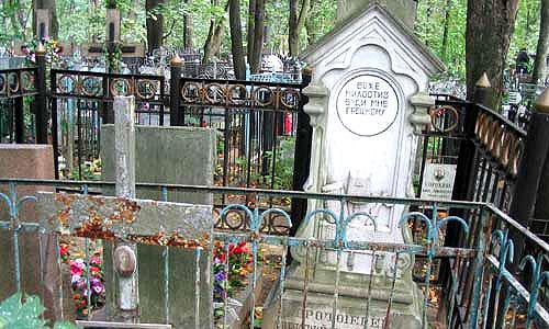 Вокруг подмосковных кладбищ ограничат движение