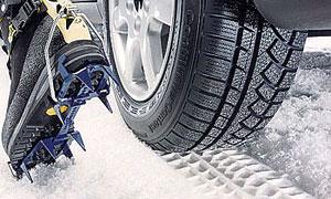 В Москве могут запретить эксплуатацию шипованных шин