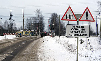 В Петербурге демонтируют заброшенные железнодорожные переезды