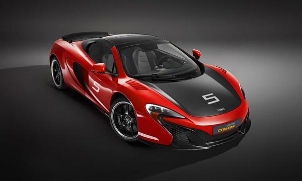 Компания McLaren может разработать свой первый кроссовер