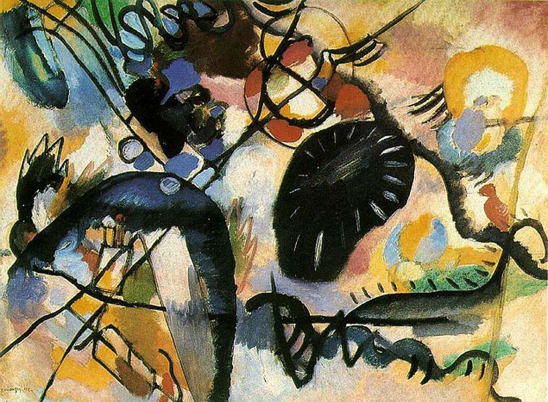 ВасилийКандинский. «Черное пятно (I)», 1912
