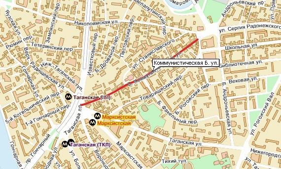 Большая Коммунистическая улица будет переименована в ул. А. Солженицына