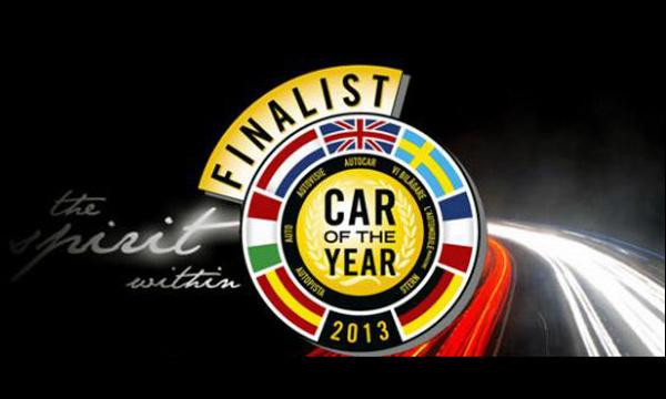 Автомобиль года-2013. Все претенденты