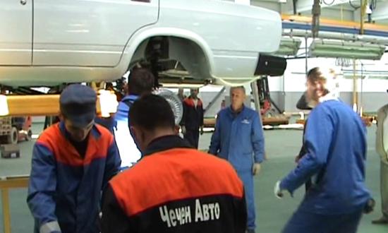 Чеченавто планирует выпустить 7 тыс. ВАЗов до конца года